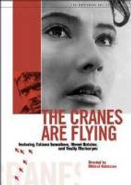 the cranes are flying dvd