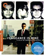 Vengeance is Mine [1979] [Criterion] (BLU)