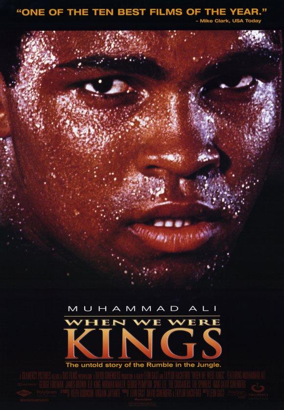 When We Were Kings